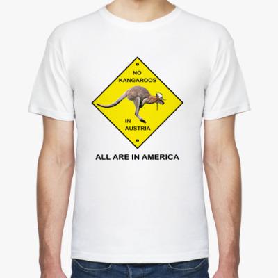 Футболка В Австрии нет кенгуру!