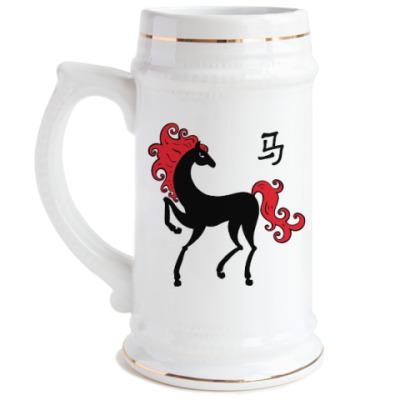 Пивная кружка Чёрная лошадь с красной гривой