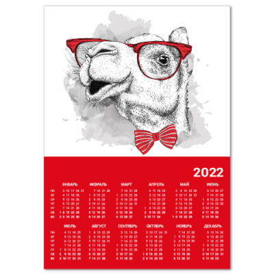 Календарь Верблюд