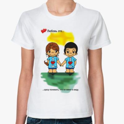 Классическая футболка LS.04.016