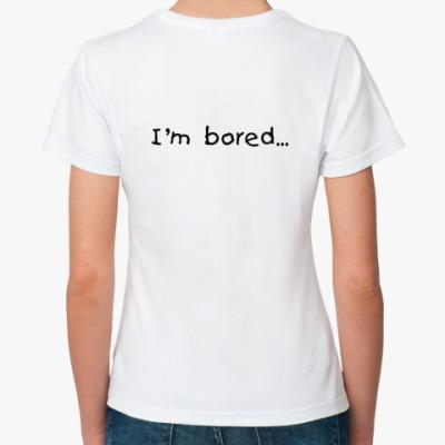 'Смайл - I'm bored'