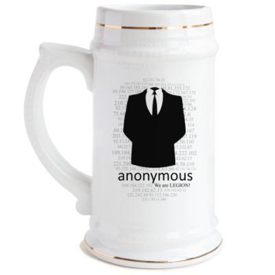 Пивная кружка Анонимус