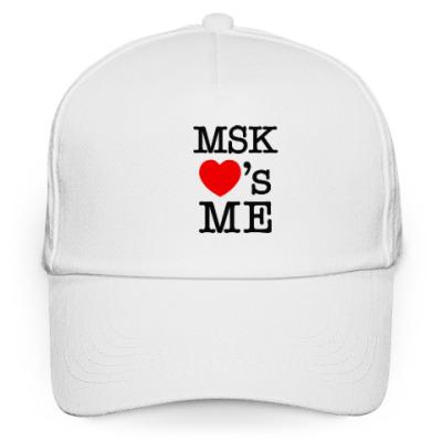 Кепка бейсболка MSK Loves Me