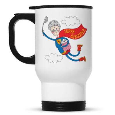 Кружка-термос Супер - бабушка!