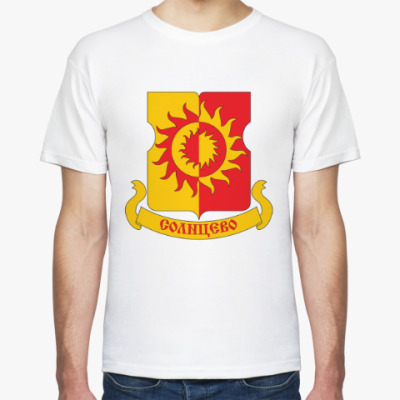 Футболка Мужская футболка Солнцево