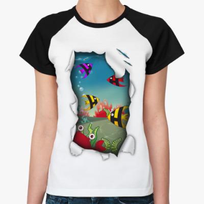 Женская футболка реглан Аквариум
