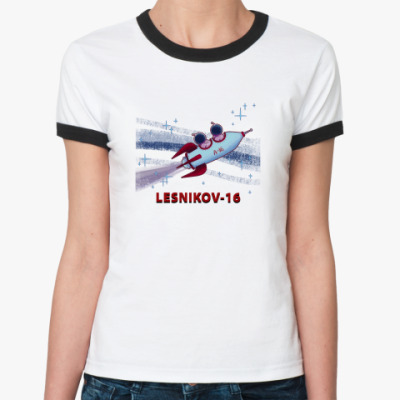 Женская футболка Ringer-T  'Lesnikov-16'