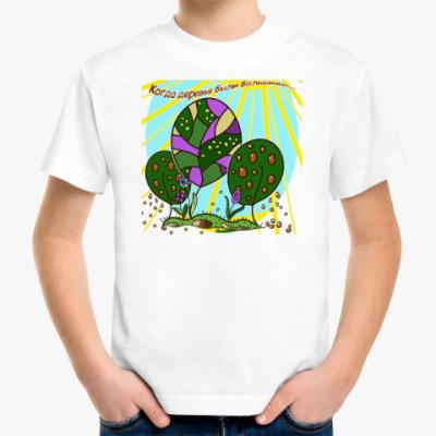 Детская футболка Деревья детства.