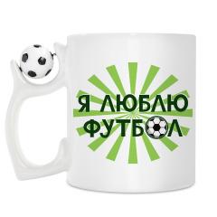 Футбол Кружка белая c футбольным мячиком