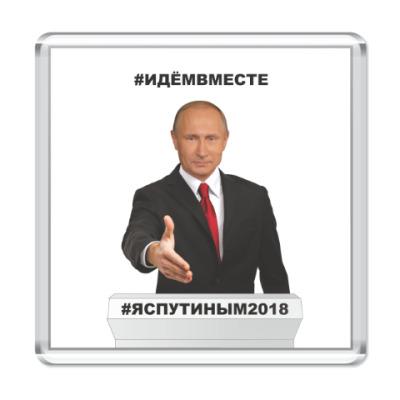 Магнит Путин В.В.