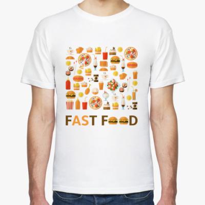 Футболка Fast food