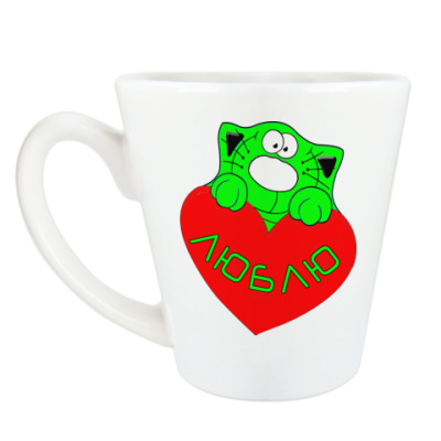 Чашка Латте Любовь
