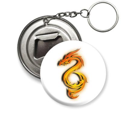 Брелок-открывашка Огненный дракон