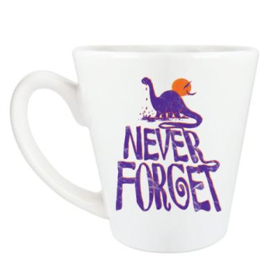 Чашка Латте Помни динозавров