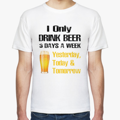 Футболка Only Drink Beer 3 Days A Week - I Yesterday, Today