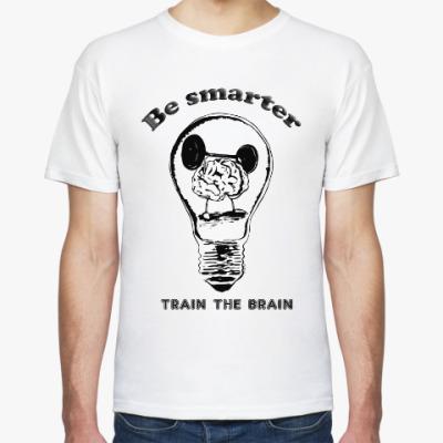 Футболка Будь умней, тренируй мозги