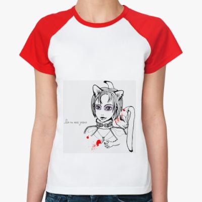Женская футболка реглан Да ты мой зайка