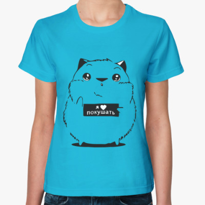 Женская футболка Я люблю покушать