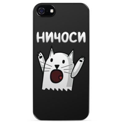 Чехол для iPhone Ничоси Кот