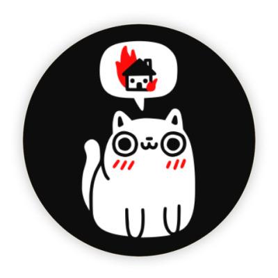 Костер (подставка под кружку) Котик злой
