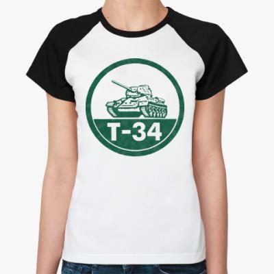 Женская футболка реглан Танк Т-34