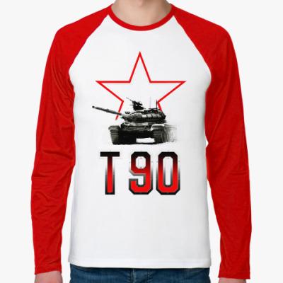 Футболка реглан с длинным рукавом Танк Т-90