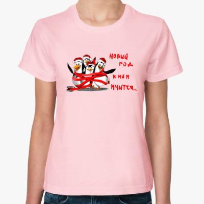 Женская футболка Пингвины