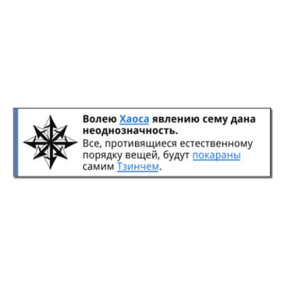 Наклейка (стикер) {}