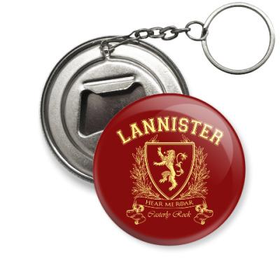 Брелок-открывашка House Lannister