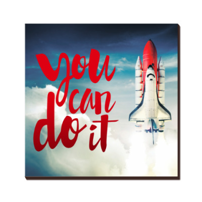 You can do it Мотиватор