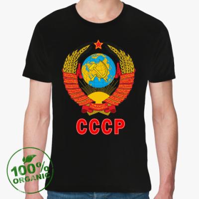 Футболка из органик-хлопка СССР (серп и молот)