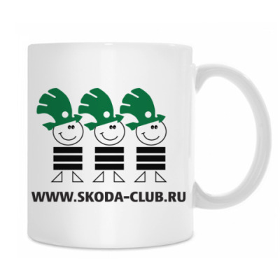 Кружка белая Skoda-Club