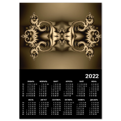Календарь Винтаж