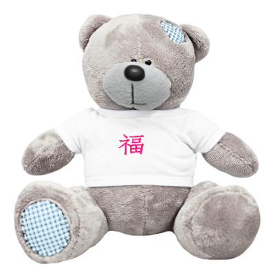 Плюшевый мишка Тедди Иероглиф счастье