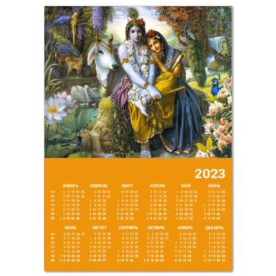Календарь Radha Krishna