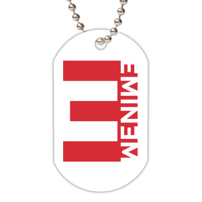 Жетон dog-tag Eminem