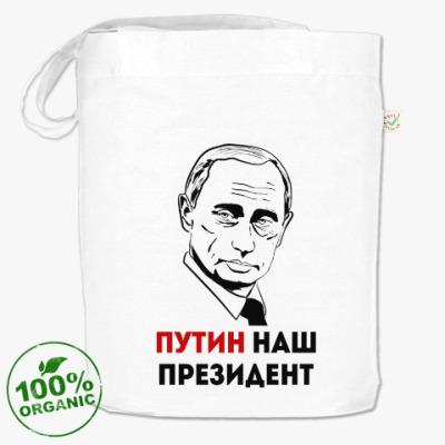 Сумка Путин наш Президент