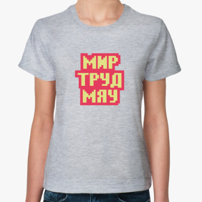 Женская футболка 1 мая