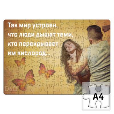 Пазл Любовь, циничный