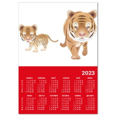 Календарь  A4 Тигрики*11