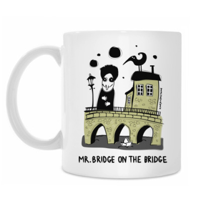 Кружка На мосту и в доме