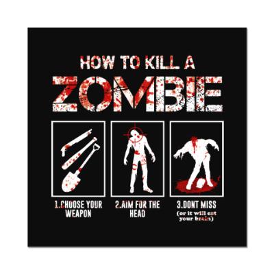 Наклейка (стикер) Как убить зомби