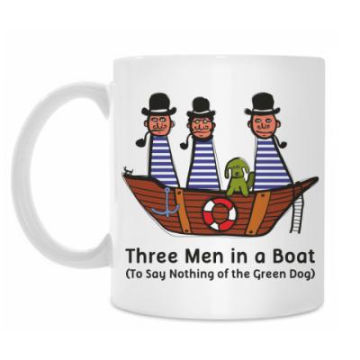 Кружка Трое в лодке