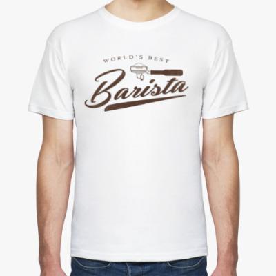 Футболка World's Best Barista