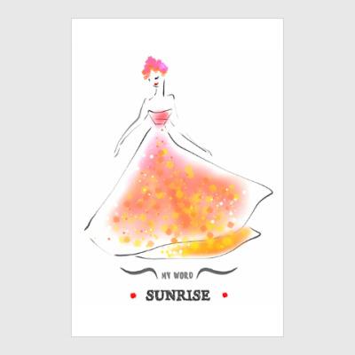 Постер Sunrise ( Рассвет )