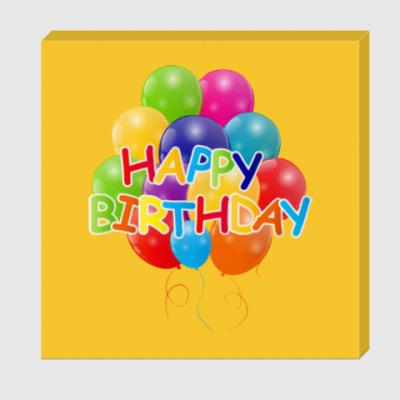 Холст Happy Birthday