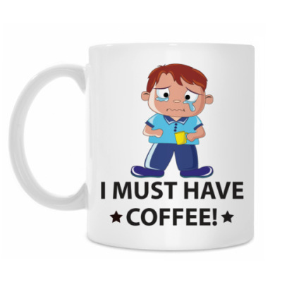 Кружка 'Have coffee'