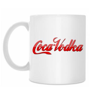 Кружка Кока-водка