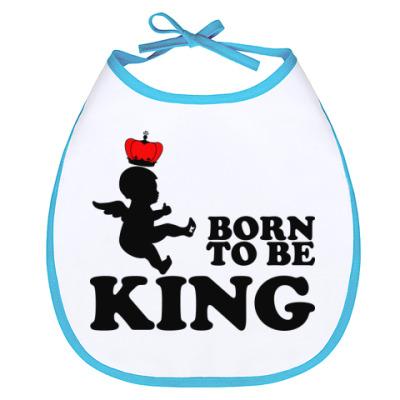 Слюнявчик Born to be King!