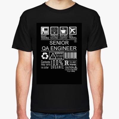 Футболка QA ENGINEER MULTITASKING